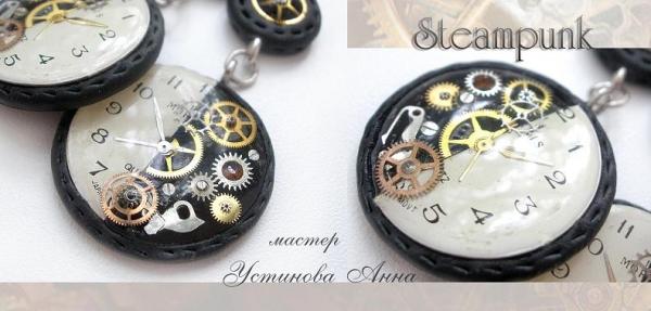 Созданные мной украшения в стиле Steampunk  -( часть 2)-    Время, без времени...