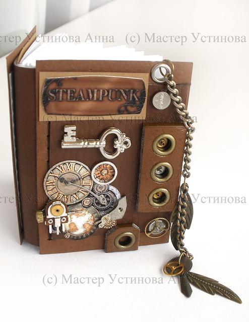 Мой -Steampunk-   в скрапбукинге... первый опыт, первые работы: блокнот, миник и открытка... (Фото 4)