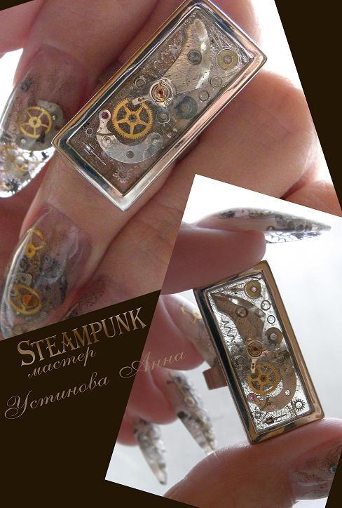 Моё время, мой ручной  -Steampunk- (прозрачное и механическое,( много фото и мало текста :) (Фото 5)
