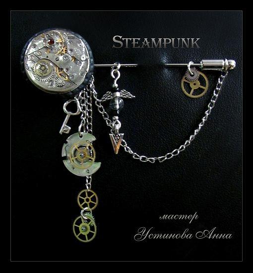 Моё время, мой  -romantic Steampunk-  часть -3 (и вновь к прекрасному  душа моя стремится ( очень много новых работ и мало текста :)... (Фото 14)