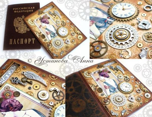 Мой -Steampunk- в скрапбукинге... Устинова Анна ( Обложка на паспорт :) (Фото 4)