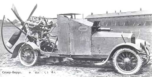 Необычные транспортные средства (Фото 4)