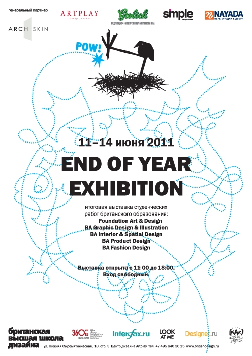 """выставка - 10 июня 2011. """"два треугольника: красный и синий"""""""