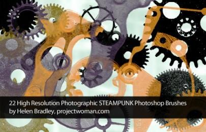 Кисти Steampunk