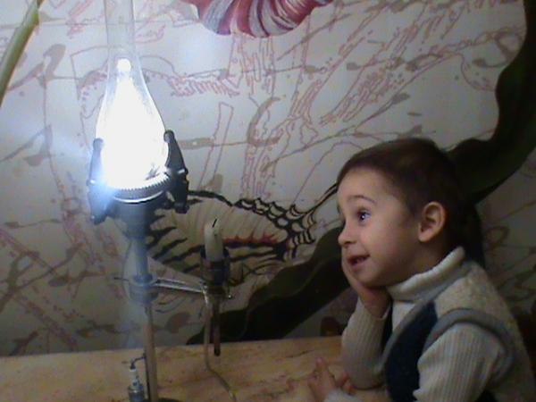 лампа раима