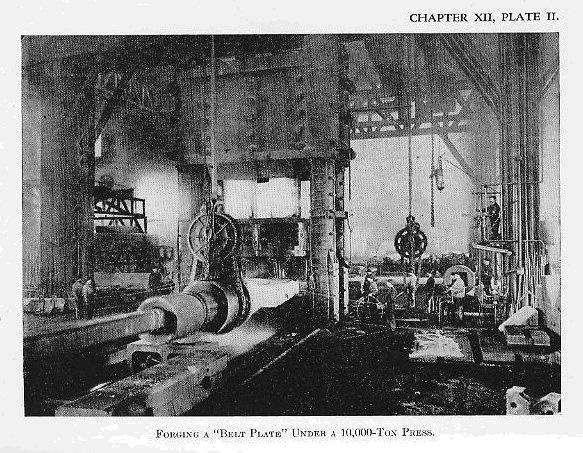 Проковка слитка на 1000 тонном гидравлическом прессе