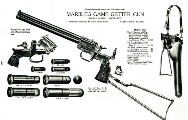 Двуствольный охотничий пистолет фирмы Marble's