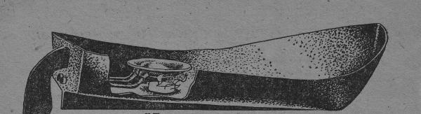 Парореактивная лодка (с)