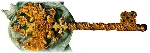 Ключевые символы стимпанка (Фото 4)