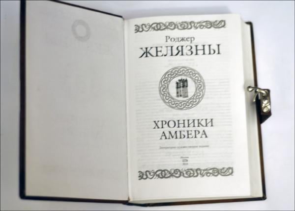 Книга в подарок (Фото 7)