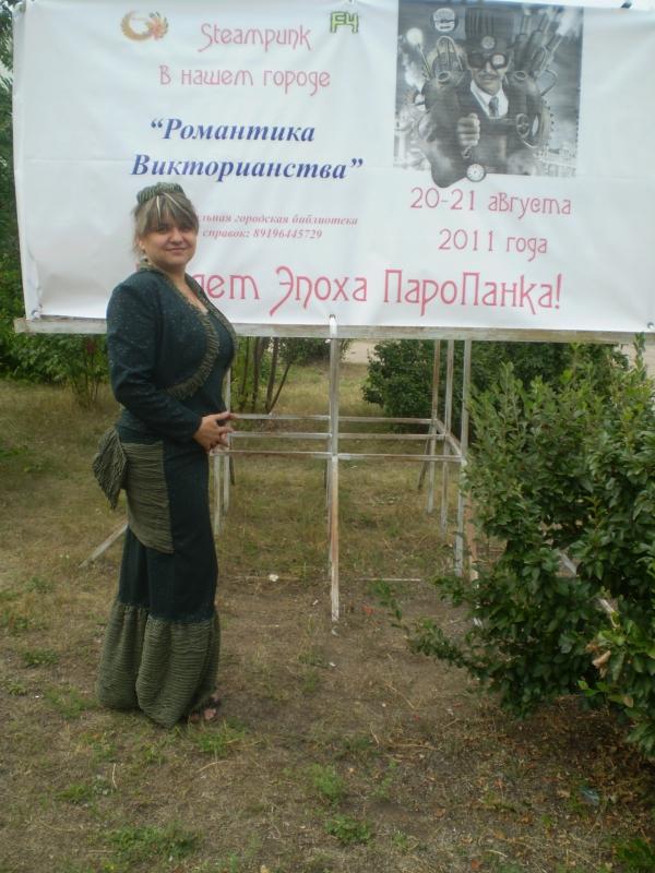 Стимпанк - фестиваль, 2011, Набережные Челны (Фото 10)