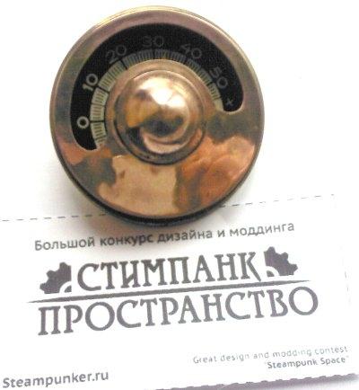 Термометр настольный (Фото 7)