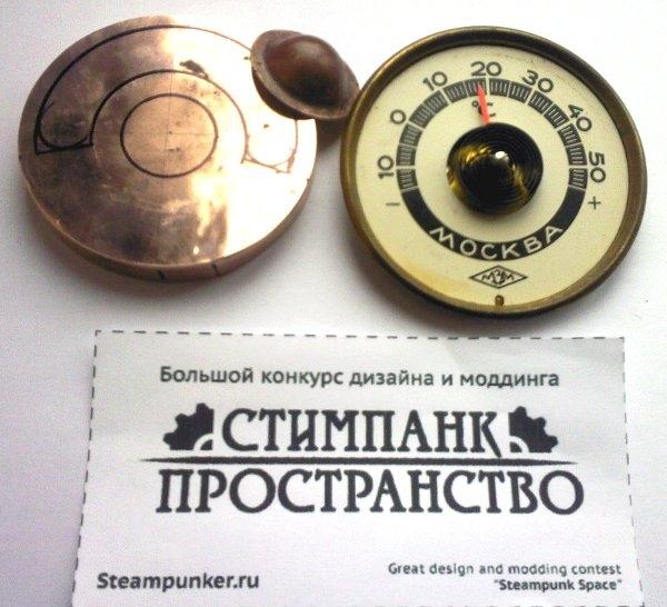 Термометр настольный (Фото 6)