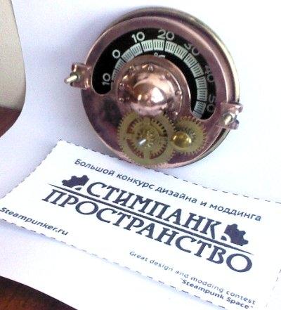 Термометр настольный (Фото 9)