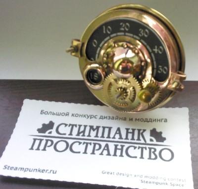Термометр настольный (Фото 11)
