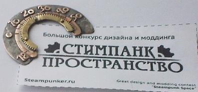 Термометр настольный (Фото 14)