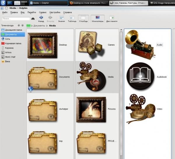 Desktop в стиле steampunk (Фото 2)