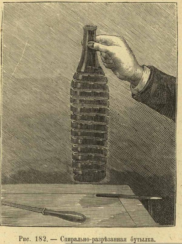 "Стекло. Режем ""кругляшки"" из листа и кольца из труб, бутылок, банок... (Фото 20)"