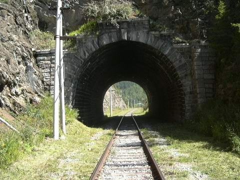 Кругобайкалка - фотоотчёт о несостоявшемся путешествии... (Фото 5)