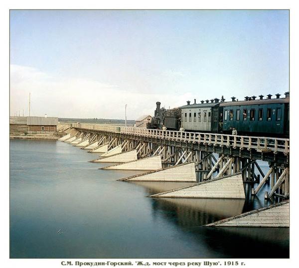 ЖД мост через реку Шуя 1915 г