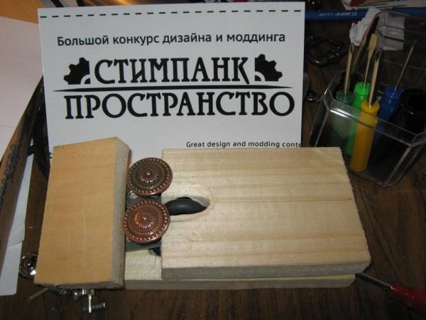 Steampunk компьютерная мышь. (Фото 5)