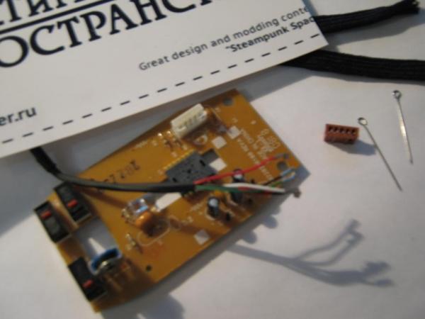 Steampunk компьютерная мышь. (Фото 3)