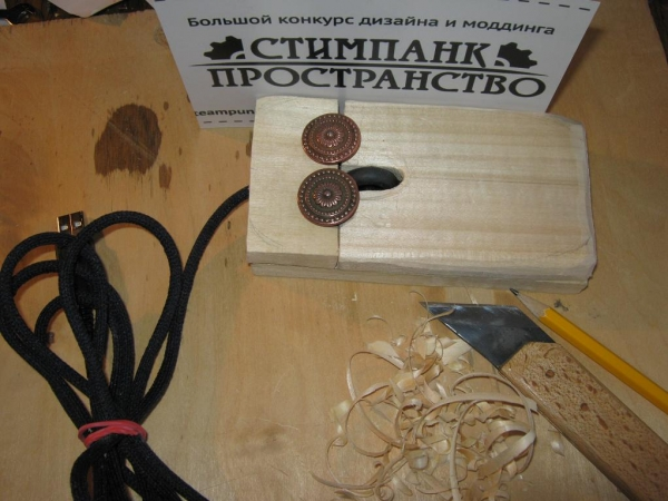 Steampunk компьютерная мышь. (Фото 6)