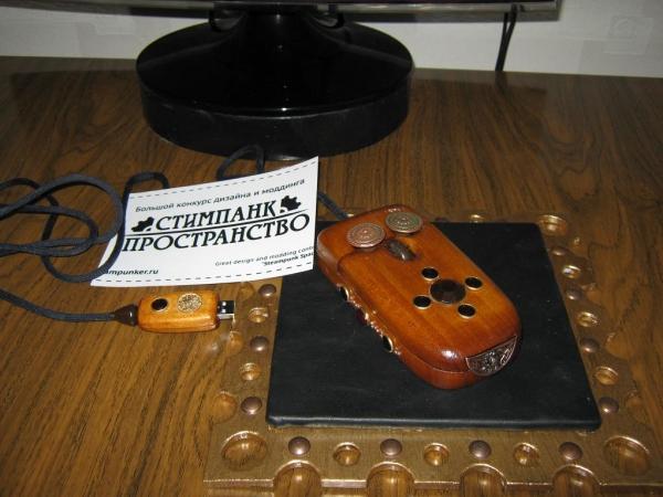 Steampunk компьютерная мышь. (Фото 16)