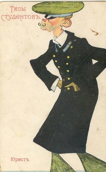 Юмор.Карикатура 19 века... (Фото 3)