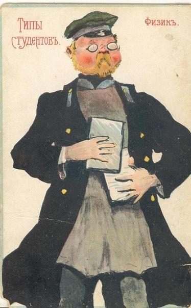Юмор.Карикатура 19 века...