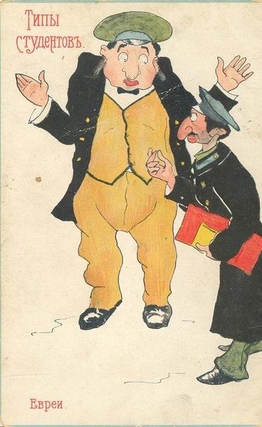 Юмор.Карикатура 19 века... (Фото 7)
