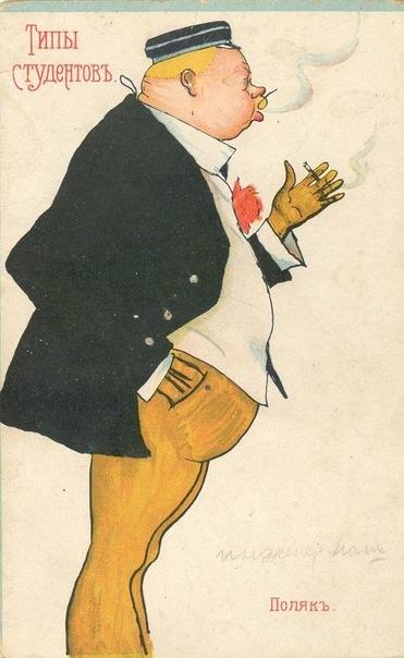 Юмор.Карикатура 19 века... (Фото 5)
