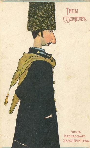 Юмор.Карикатура 19 века... (Фото 6)