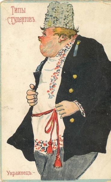 Юмор.Карикатура 19 века... (Фото 4)