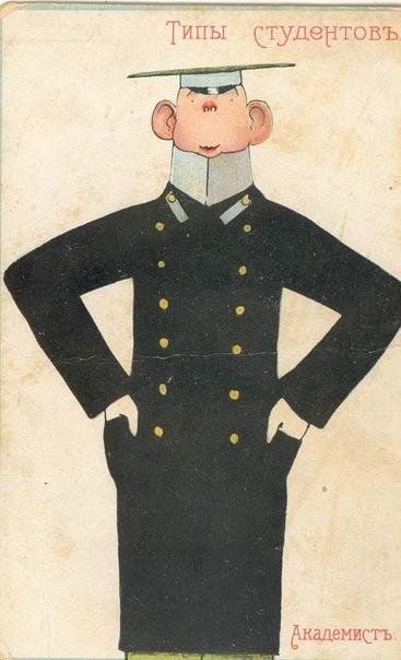 Юмор.Карикатура 19 века... (Фото 2)