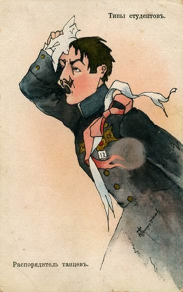 Типы студентов 19 века - часть 2. (Фото 10)