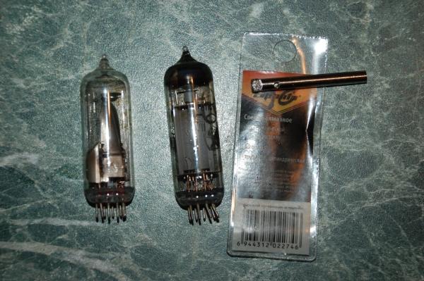 Народ подскажите как сделать отверстие внизу лампы накаливания??? (Фото 4)