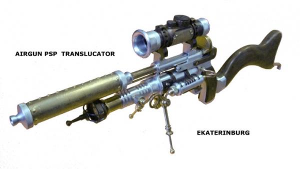 ПневмоСтимПанк винтовка.