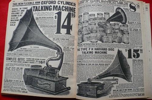 грамоффоны