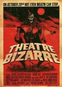 О театре Биззар и умирающем городе Детройте и о рукотворном параллельном мире на один день... (Фото 4)
