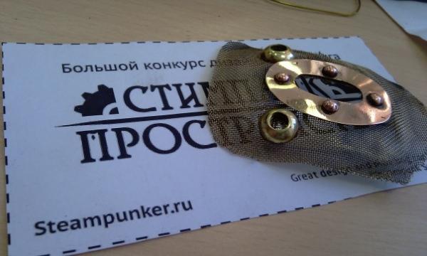 Мышка латунно-деревянная)) (Фото 10)
