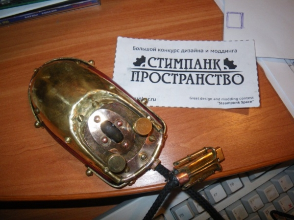 Мышка латунно-деревянная)) (Фото 26)