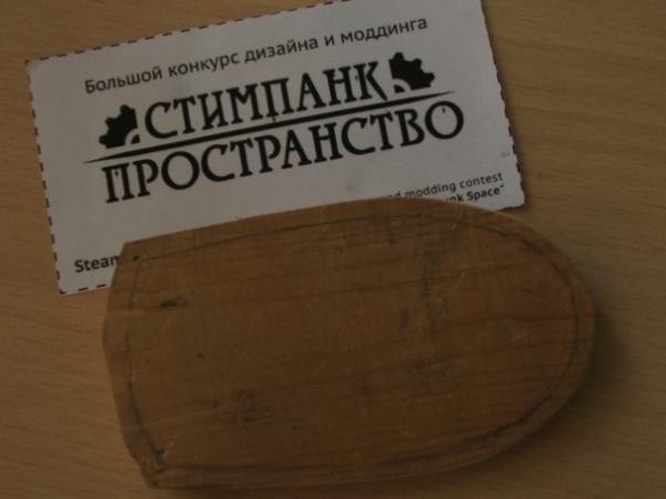 Мышка латунно-деревянная)) (Фото 15)