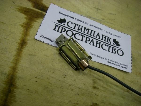 Мышка латунно-деревянная)) (Фото 13)
