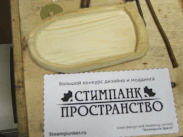 Мышка латунно-деревянная)) (Фото 16)