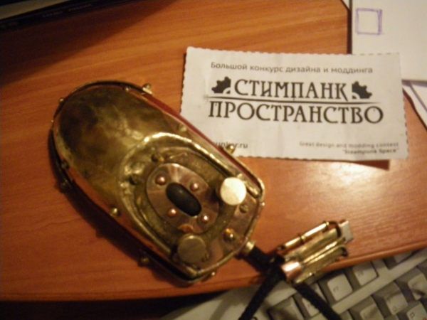 Мышка латунно-деревянная)) (Фото 25)