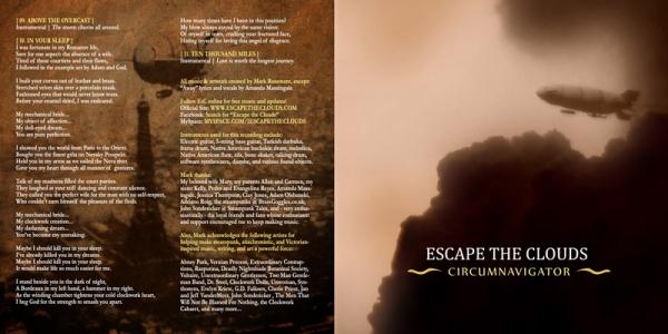 Escape The Clouds (Фото 3)