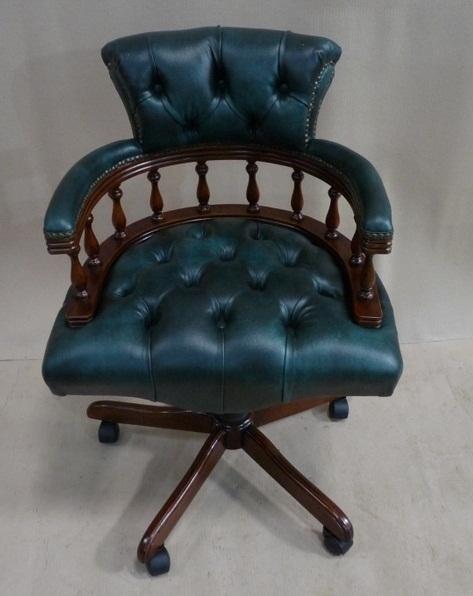 """Преимущественно английский стиль, или """"что могло бы украсить steampunk-интерьер?"""" Кресла. (Фото 26)"""