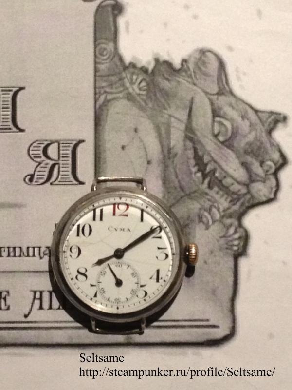 Часы наручные, одна штука. Для затравки. (Фото 14)