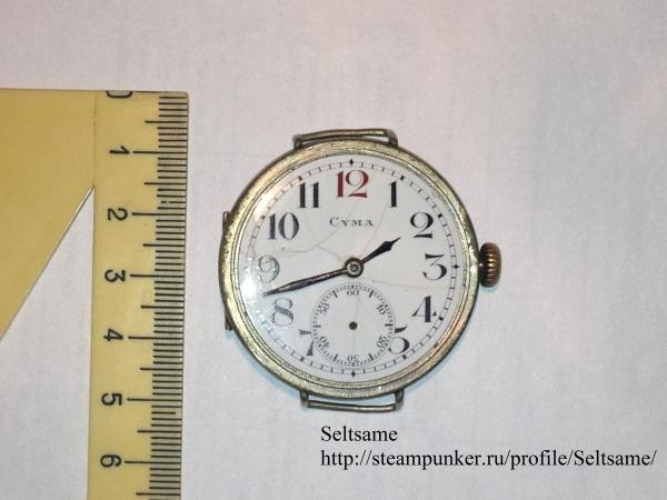 Часы наручные, одна штука. Для затравки. (Фото 11)